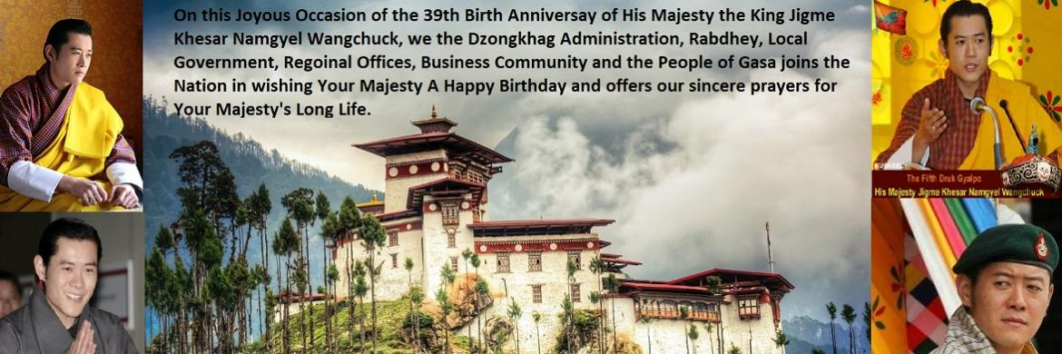 birth anniversary of his majesty